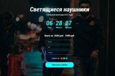 Отредактирую фотографии 3 - kwork.ru