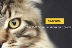 Делаю дизайны в соц.сетях 6 - kwork.ru