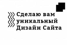 Дизайн соцсетей 11 - kwork.ru