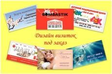 сделаю дизайн календаря 6 - kwork.ru