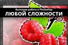 Создам два эксклюзивных календаря на год 30 - kwork.ru