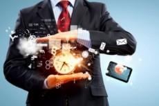 Создание финансовой модели для вашей компании 8 - kwork.ru