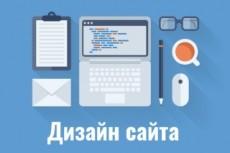 Перерисую и изменю ваш логотип до желаемого результата 27 - kwork.ru