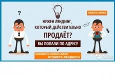 накручу просмотры на youtube 5 - kwork.ru
