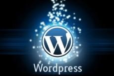 Подберу, установлю и настрою шаблон для сайта на Вордпресс любой темы 24 - kwork.ru