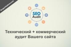 Проведу небольшую верстку сайта на Bitrix и других CMS 90 - kwork.ru