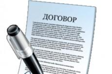 Смена адреса организации 3 - kwork.ru