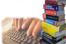 Напишу бизнес-план 4 - kwork.ru