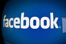 125 оценок 5 звезд рейтинг для страницы FanPage в Facebook Бонусы всем 22 - kwork.ru