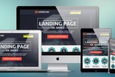 Адаптивный Landing Page 19 - kwork.ru