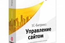 Доработаю сайт WordPress 24 - kwork.ru