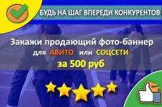 Подготовлю документы для регистрации ООО или ИП 15 - kwork.ru