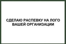 Создам рекламный аудио-ролик для радио, торгового центра, транспорта 4 - kwork.ru