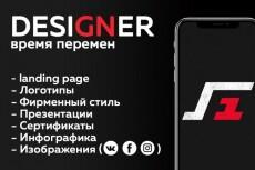 Логотип 24 - kwork.ru