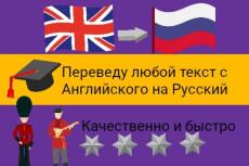 Создам Логотип 2 Варианта 4 - kwork.ru