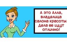 Сделаю для вас поздравительную открытку в технике doodle - видео 34 - kwork.ru