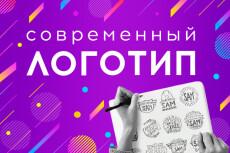 Логотип из фото - или по вашему наброску 32 - kwork.ru