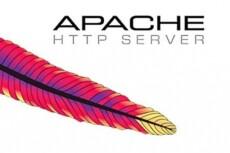Настрою веб-сервер под Linux 16 - kwork.ru