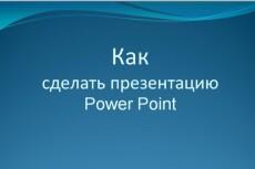 Напечатаю текст на английском 3 - kwork.ru