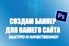 Уникальный веб-дизайн вашего сайта или landing page 9 - kwork.ru