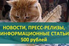 Создам концепцию или полноценный сценарий рекламного ролика 4 - kwork.ru