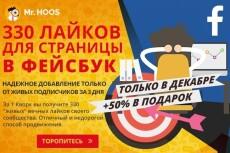 Анализ социальных сетей конкурентов 11 - kwork.ru