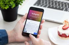 Добавлю 1000 подписчиков в Instagram 18 - kwork.ru