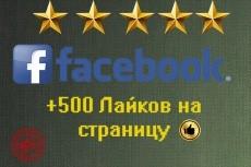 +200 Установок приложений 5 - kwork.ru