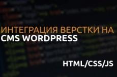 Разработка PHP скриптов 8 - kwork.ru