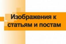 Pinterest. com до 40'000 изображений в максимальном качестве 13 - kwork.ru