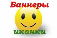 Авторское портфолио 20 - kwork.ru