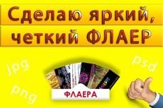 Оформлю аккаунт в instagram (аватарка+заглушка) 4 - kwork.ru