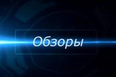 напечатаю текст со сканированных документов 3 - kwork.ru