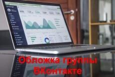 Сделаю для вашего видео preview- обложку, обработаю картинки 10 - kwork.ru