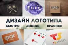 делаю визитку 3 - kwork.ru