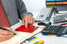 Подготовлю возражения, жалобу в налоговый орган, Пенсионный фонд 14 - kwork.ru