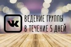 Дизайн афиши, плаката, постера 19 - kwork.ru