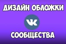 Оформлю YT канал 13 - kwork.ru