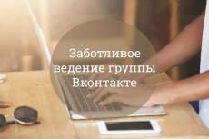 1500+ русскоязычных подписчиков в Instagram 17 - kwork.ru