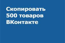 Скачаю с YouTube видео без лимита по длительности 21 - kwork.ru