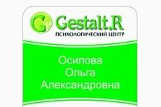 переведу логотип из растрового формата в векторный 6 - kwork.ru