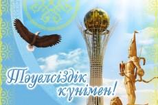 оформлю фото в красивую рамку 10 - kwork.ru