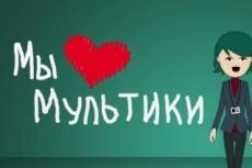 Ремейк Видео с Ютуба - Переведу, отредактирую и озвучу 26 - kwork.ru
