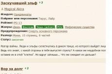 Напишу уникальную статью 5 - kwork.ru