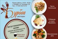 Выполню отрисовку логотипов 4 - kwork.ru