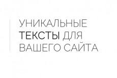 Оформлю канал YouTube. Фоновая Шапка и Аватар за кворк 12 - kwork.ru
