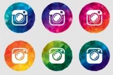 Сделаю + 400  живых подписчиков в instagram 7 - kwork.ru