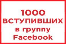 1000 лайков в инстаграм 3 - kwork.ru