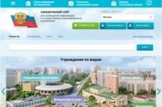 Продам базу предприятий строительного комплекса (16400 наименований) 34 - kwork.ru