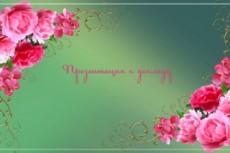 Создам 5 Gif анимаций из Вашего видео 11 - kwork.ru